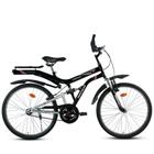 Amazing BSA Atom Bicycle