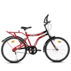 Innovative BSA Blazer IC Bicycle