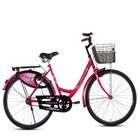 Stress Free BSA Ladybird Angel Cycle