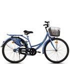 Dapper BSA Ladybird Breeze (Junior) Bicycle<br>