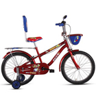 Trump BSA Champ Birdy Bicycle