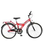 Athletic Ecstasy Hercules Sparx RF Bike
