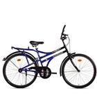 Air�s Intimate Hercules MTB Turbodrive Reflex Bicycle