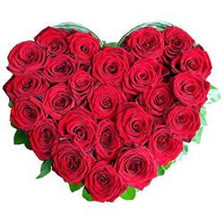 Breathtaking 2 Dozen Red Roses in a Heart-shaped Arrangement