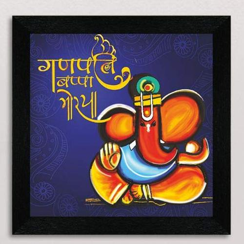 Remarkable Ganpati Bappa Painting