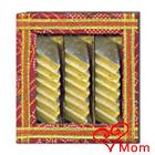 Fantastic Haldiram Sweets for Mom