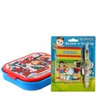 Fabulous School Time Doraemon Stationery Set